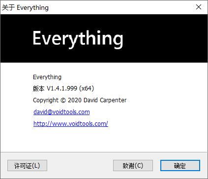 Everything 1.4.1.999 搜索工具
