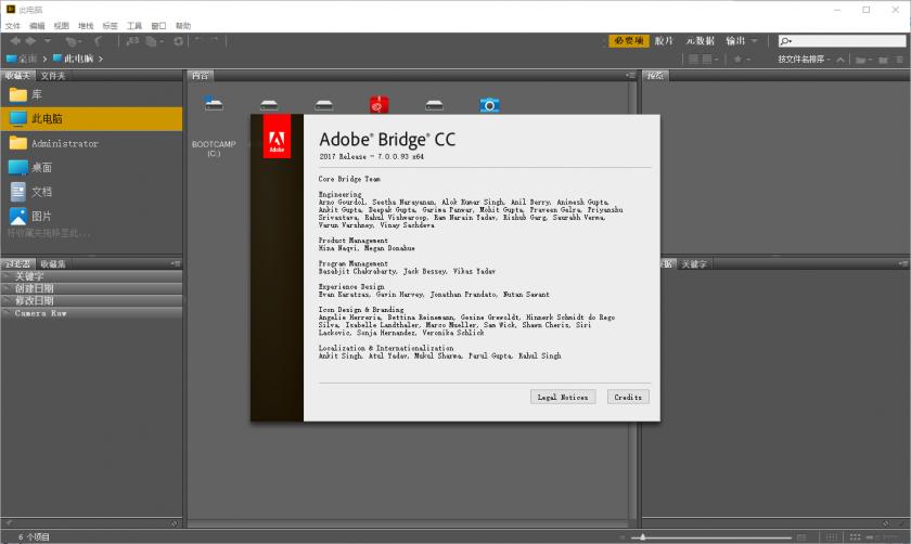 Adobe Bridge CC 2017 一键安装版