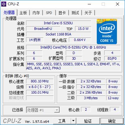 CPU-Z v1.97.0 简体中文版绿色单文件