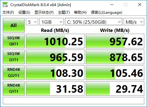 硬盘测试工具 CrystalDiskMark v8.0.4