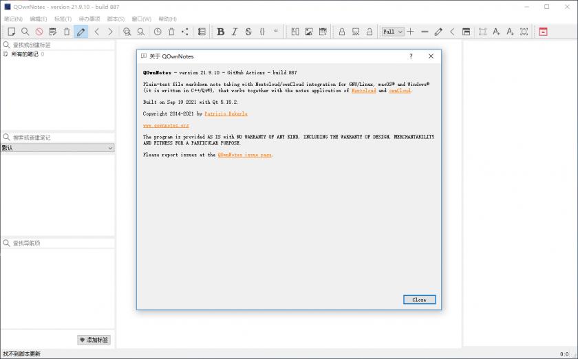 QOwnNotes(开源Markdown笔记本) v21.9.10 绿色版