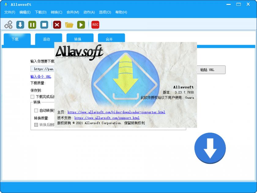 一体化视频下载器和转换器 Allavsoft Video Downloader Converter v3.23.7.7930